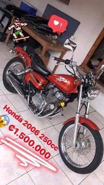 Picture of Honda Rebel 250