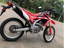 Images of Honda CRF250L